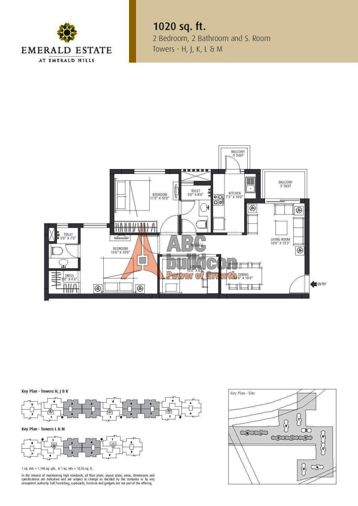 Emaar mgf emerald estate floor plan for Floorplan com
