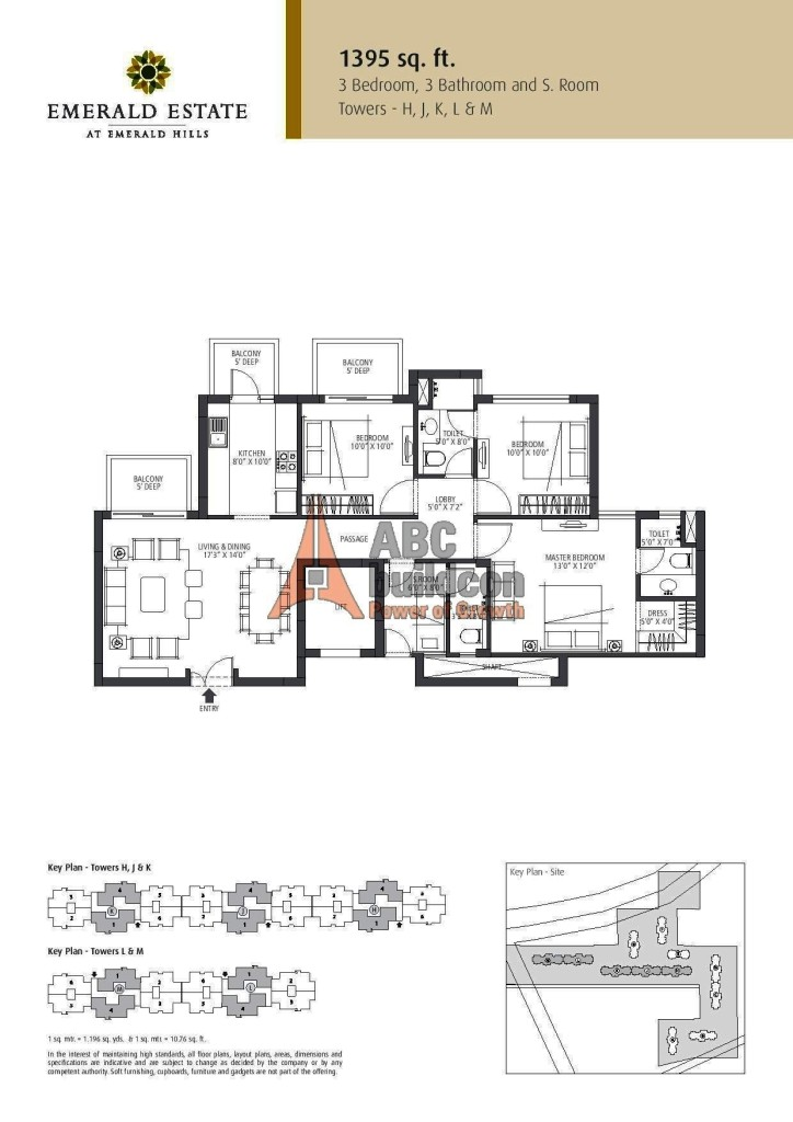 Emaar Mgf Emerald Estate Floor Plan Floorplan In