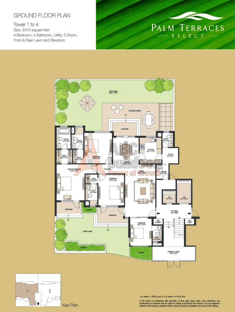Emaar mgf palm terraces select floor plan for Select floor plans